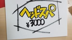 20190218_154848
